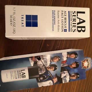 LABシリーズ乳液 北海道日本ハムファイターズ