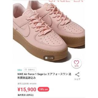 NIKE - NIKE ナイキ W AF1 SAGE LOW LX ウィメンズ AF1 SAG