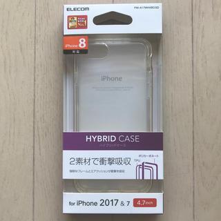 ELECOM - エレコム iPhone8、iPhone7用ハイブリッド スマホケース