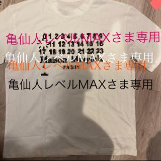 Maison Martin Margiela - マルジェラ mm6 tシャツ