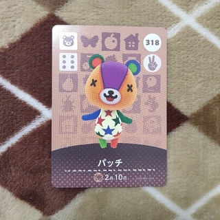 【新品】あつまれどうぶつの森 amiiboカード パッチ