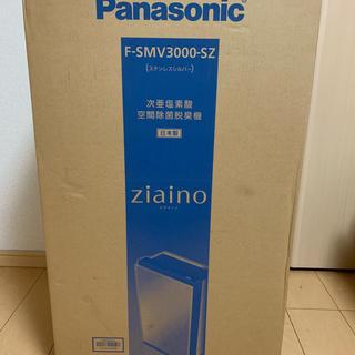 Panasonic -  ジアイーノ ステンレスシルバー F-SMV3000-SZ 【専門店モデル】