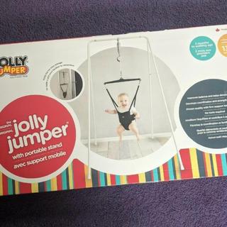 Jolly Boutique - 【新品未使用】ジョリージャンパー Jolly Jumper