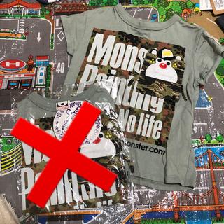 ジャム(JAM)のjam Tシャツ 70.71(Tシャツ/カットソー)