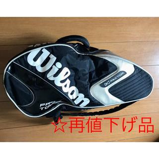 ウィルソン(wilson)のお値下げ品☆Wilsonテニスバック リュック付 大容量(バッグ)