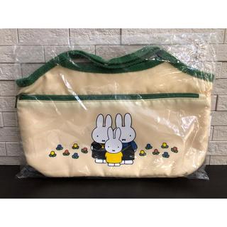 Miffy ミニバック【新品未使用】