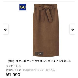 ジーユー(GU)のスエードタッチウエストリボンタイトスカート(ひざ丈スカート)