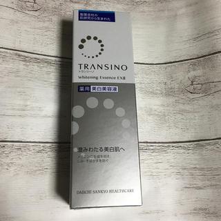 ダイイチサンキョウヘルスケア(第一三共ヘルスケア)のトランシーノ  薬用ホワイトニングエッセンスEXII(美容液)