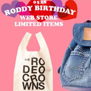 RODEO CROWNS WIDE BOWL - ♡ロデオ♡ ミニショッピングバック