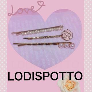 ロディスポット(LODISPOTTO)の【再販sale】ロディスポヘアピンset(ヘアピン)
