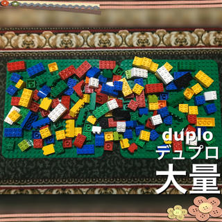 Lego - デュプロ  大量 特大基礎板2枚 基礎板 + 大量ブロック 使用感あり