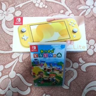 ニンテンドースイッチ(Nintendo Switch)のswitch lite どうぶつの森 新品未開封(家庭用ゲーム機本体)