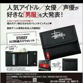 ステューシー(STUSSY)のstussy ステューシー財布(折り財布)