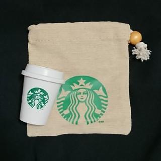 スターバックスコーヒー(Starbucks Coffee)のSTARBUCKS スタバ ミニカップ&ミニ袋(小物入れ)