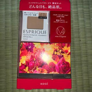 ESPRIQUE - エスプリーク シンクロフィットパクト UV 限定キット