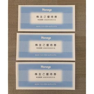 HONEYS - ハニーズ 株主優待 ¥9,000分