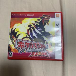 ポケモン - ポケットモンスター オメガルビー 3DS