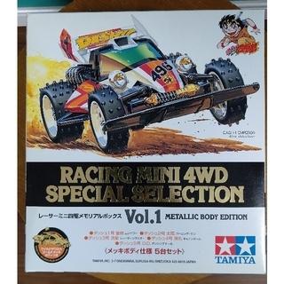 レーサーミニ四駆 メモリアルボックス Vol.1 メッキボディ仕様(模型/プラモデル)