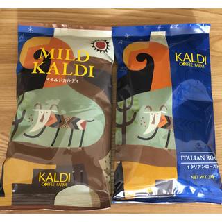 KALDI - カルディコーヒー豆 2セット