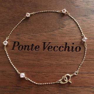 PonteVecchio - ポンテヴェキオ K10 ブレスレット ドラマ使用