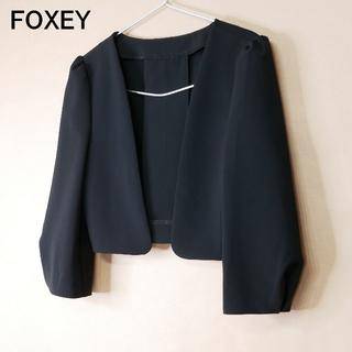 FOXEY - FOXEY フォクシー 38 黒 ストレッチ ボレロ