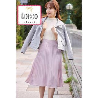 tocco - 早い者勝ち♡tocco  完売  サスペンダー付 プリーツスカート 7800円→