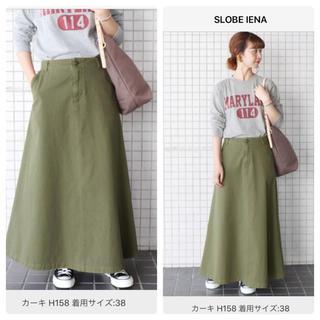 IENA SLOBE - SLOBE IENA マキシスカート カーキ 36