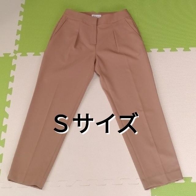 PLST(プラステ)の(古着)PLST 二重織2WAYストレッチテーパードパンツ S レディースのパンツ(クロップドパンツ)の商品写真