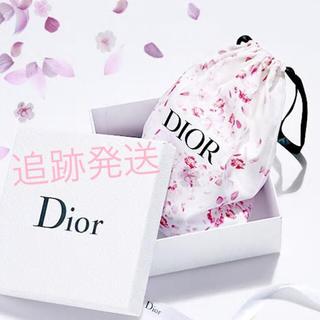 Dior - ディオール 2020 限定 ポーチ