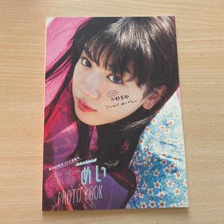 セブンティーン(SEVENTEEN)のすずめいphotobook(アート/エンタメ)