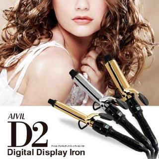 オージュア(Aujua)のAIVIL アイビル デジタル ディスプレイ アイロン D2 コテ 38mm(ヘアアイロン)