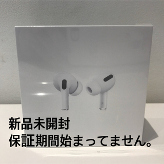 Apple - AirPods Pro 新品未使用未開封(エアポッドプロ)型番MWP22J/A