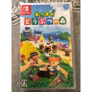 ニンテンドウ(任天堂)のあつまれどうぶつの森 任天堂 switch(家庭用ゲームソフト)