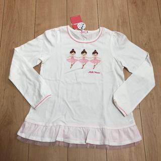 ミキハウス(mikihouse)のミキハウス リーナちゃん裾チュールロンT(140cm)(Tシャツ/カットソー)