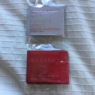 マナラ(maNara)のマナラ オンリーエッセンス 美容液(美容液)