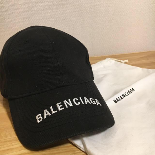 Balenciaga(バレンシアガ)のBalenciaga Visor Logo Cap メンズの帽子(キャップ)の商品写真