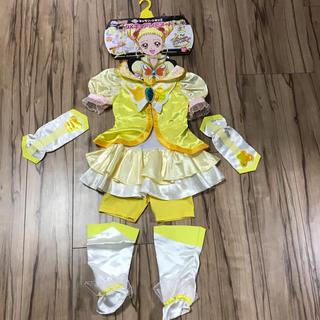 BANDAI - 変身なりきり衣装 DXキュアレモネード