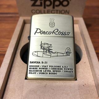 ZIPPO - ZIPPO スタジオジブリ 紅の豚 SAVOIA S-21 希少品