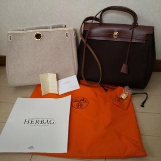 Hermes - HERMES HERBAG