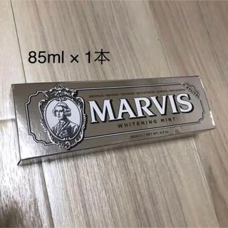 マービス(MARVIS)のMARVIS マービス ホワイト 85ml(歯磨き粉)