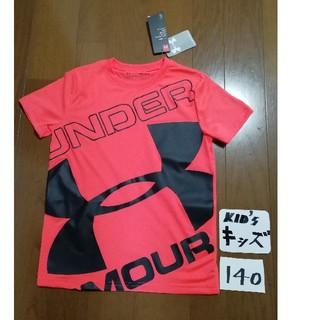 UNDER ARMOUR - 20春夏モデル‼️UNDER ARMOUR キッズ140ロゴT オレンジ未使用