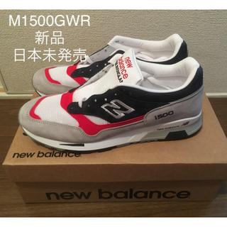 New Balance - ニューバランス 1500 M1500GWR 28cm US10