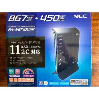 NEC - NEC Aterm PA-WG1400HP 無線LANルータ WiFi