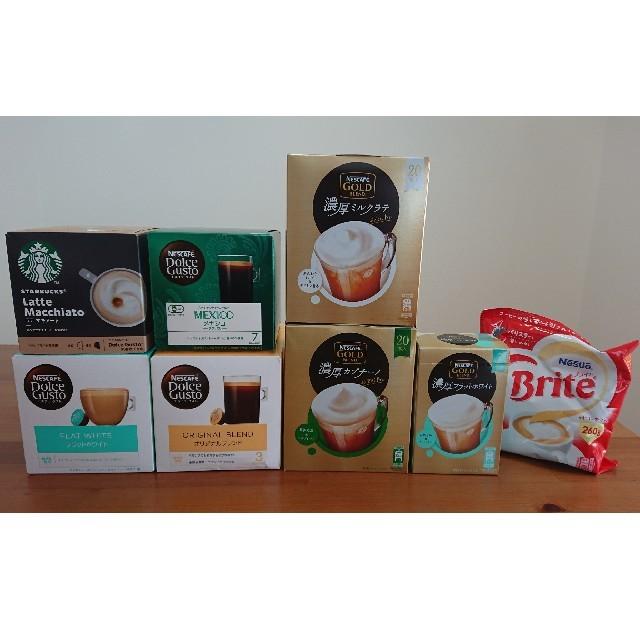 Nestle(ネスレ)の【Abacaxi様専用】ドルチェグスト&粉末ミルクコーヒー セット 食品/飲料/酒の飲料(コーヒー)の商品写真