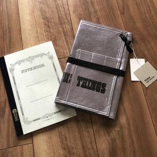 トーガ(TOGA)のTOGA 【新品】【激レア】ブックカバーA5 シルバー 新生活 手帳カバー 文具(ブックカバー)