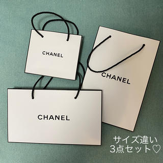 CHANEL - CHANEL コスメ ショップ袋 3つセット