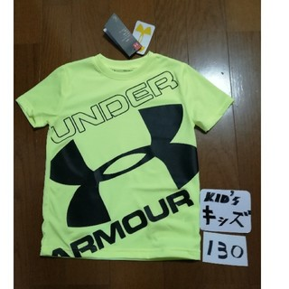 UNDER ARMOUR - 20春夏モデル‼️UNDER ARMOUR キッズ130ロゴT イエロー未使用