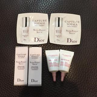 Dior - Dior CLARINS 美容液 サンプル