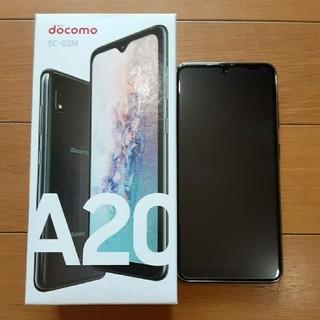 SAMSUNG - Galaxy A20 ブラック docomo版 SIMフリー