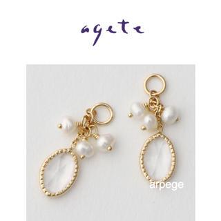 agete - 2020年購入 agete K10 ピアスチャーム * ピアス イヤリング